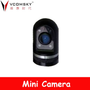 Car Safety Camera for Mdvr pictures & photos