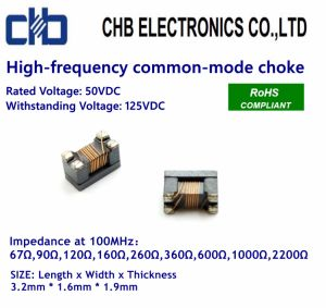 High-Frequency Common-Mode Choke 3216 (1206) for USB2.0/IEEE1394 Signal Line, Impedance~67ohm at 100MHz, Size: 3.2mm * 1.6mm * 1.9mm pictures & photos
