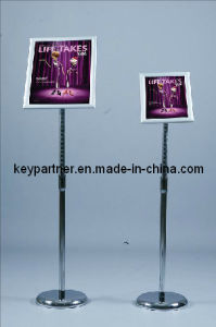 Display Stand (KPT-DS2501)