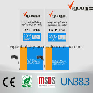 Cell Phone Battery for Samsung Galaxy J7 J72016 pictures & photos