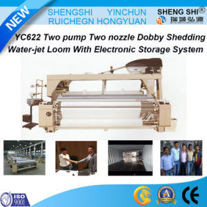 Two Pump Two Nozzle Shedding Water Jet Loom with Electronic Storage System pictures & photos