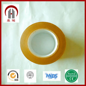 High Quality Kraft Paper Tape & Jumbo Roll pictures & photos