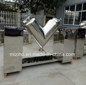 V Type Dry Powder Mixer Machine pictures & photos