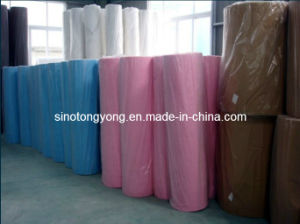 Automatic Non-Woven Fabric Spunbonded Machine pictures & photos