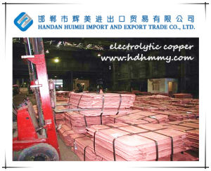 Grade a Electrolytic Copper Cathode 99.99% in 2017 pictures & photos