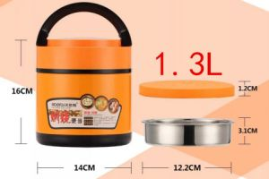 1300ml 304 Stainless Steel Double Wall Vacuum Pot & Lunchbox (ZN-002) pictures & photos