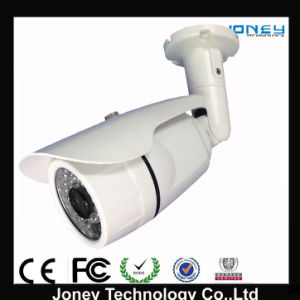 1.3 Megapixels HD Cvi Camera with Waterproof Function pictures & photos