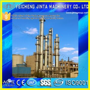 Corn Production for Alcohol/Ethanol Equipment Steam Distillation Equipment pictures & photos