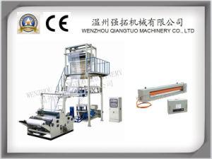Ruian Good Manufacturer HDPE Film Blowing Machine