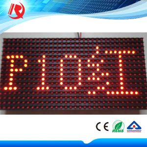 P10 Red 320mm X 160mm Semi-Outdoor LED Display pictures & photos