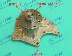 High Quality Isuzu Auto Parts Water Pump pictures & photos