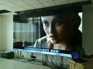 55inch Did LCD Video Wall pictures & photos