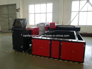 YAG Laser Cutting Machine (YAG-3015)