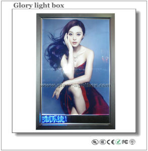 Aluminum Clip Frame LED Slim Light Box (CB025) pictures & photos
