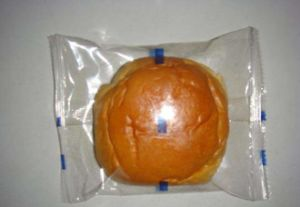 Small Bread Pillow Flow Wrapping Machine pictures & photos