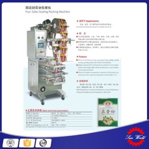 Four Side Sealing Packing Machine (YJ-60CF) pictures & photos