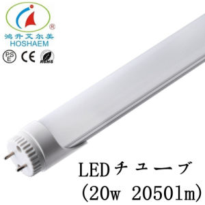 Fluorescent Type LED Lamp 40W Glow Lamp Type Hosh-2050lm (T8-20W 3528NW -1200J)