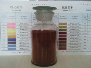 Dye/Dyestuff Sulphur Yellow 5g 150%/180%