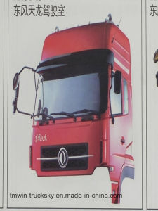 Dongfeng Tianlong Truck Parts Cabin (RX04-47) pictures & photos