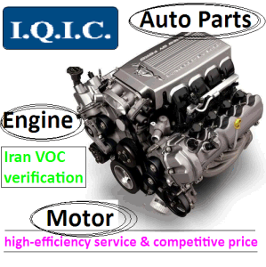 Voc Verification of Auto Parts Offer Coi & IC Certificate pictures & photos