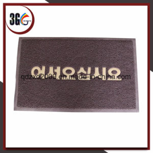 Hot Sales PVC Door Mat pictures & photos