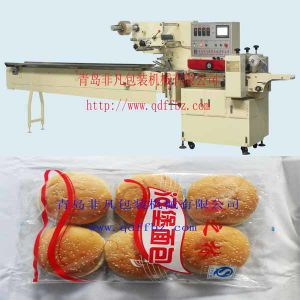 Burger Bun Biscuit Packaging Machine with Ce Certificate pictures & photos