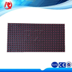 Waterproof Outdoor Single Color LED Module Panel Screen P10 Red LED Display Module pictures & photos