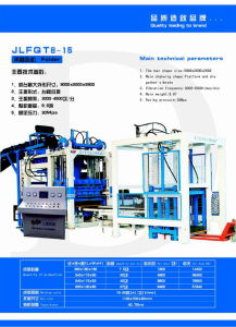 2013 Brandnew Hotsales Burn-Free Brick Machine (QT8-15)
