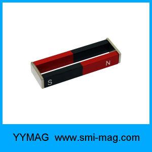 Educational U Shape AlNiCo Magnet pictures & photos