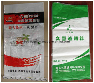 PP Woven Bag for Washing Powder pictures & photos