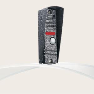 Video Door Entry System (MC-560F69)