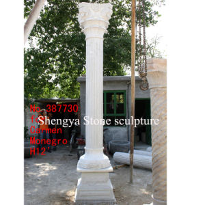 White Marble Stone Sculpture Column (SY-C003) pictures & photos