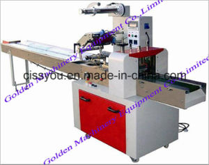 China Selling Automatic Horizontal Packing Pillow Snack Packaging Machine pictures & photos