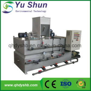 Chemical Powder Flocculant Automatic Dosing Equipment pictures & photos