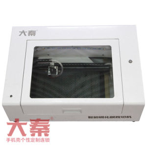 Automatic Screen Protector Machine for All Brands Handphone pictures & photos