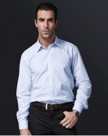 Custom Men White Business Shirt of Long Sleeve -Su005 pictures & photos
