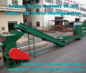 Pet Recycling Line/ Pet Plastic Washing Machine