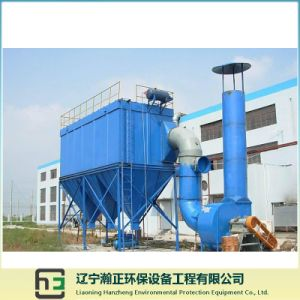 2 Long Bag Low-Voltage Pulse Dust Collector-Metallurgy Machinery-Dust Collector