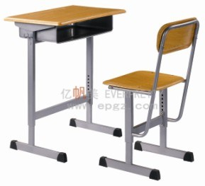Adjustable Heigh Wood Desk Chair for Student pictures & photos