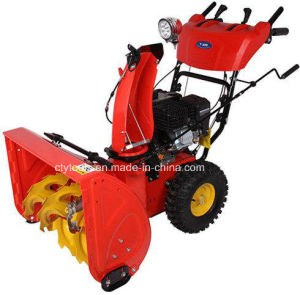 Loncin 7.0HP Two Stage Garden Cleaning Tool Snow Blower