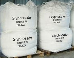 95%Tc, 360g/L SL, 480 SL, 41% SL, 62% Ipa Glyphosate pictures & photos