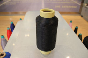 Nylon 6 Yarn with Twisted (250D)