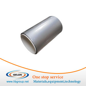 Lithium Ion Battery Materials- Aluminum Laminated Film for Pouch Cell Case Gn-Alf 113 pictures & photos