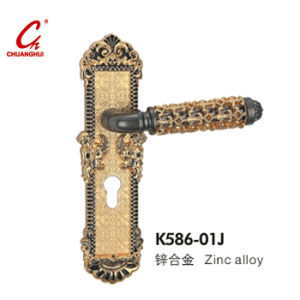 Pull Hardware Double Lock Furniture Handle Plate (k586-01J) pictures & photos