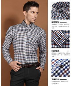 Ready Stock Polyester Cotton Checks Yarn Dyed Shirt Fabric pictures & photos