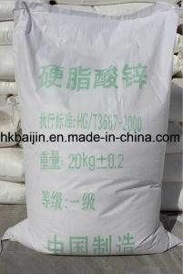 plasticizer agent material Zinc Stearate powder pictures & photos