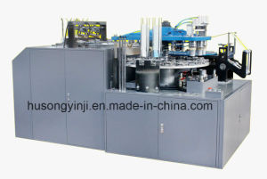 Double-Head Paper Cup Forming Machine pictures & photos