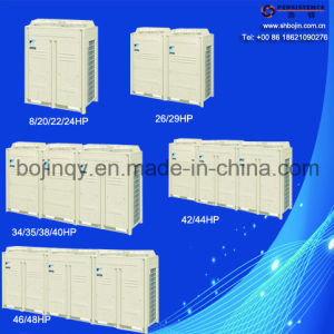 Daikin Freely Cooling/Heating Air Conditioning (RUXYQ)