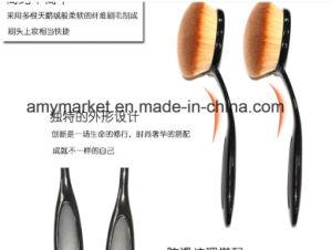 2017 Newest Makeup Tools Kylie Face Brush Set 6 Piece/Set Wholesale Makeup Brush pictures & photos