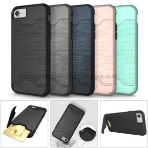 Hybrid PC Armour Case with Card Solt for iPhone 7 pictures & photos
